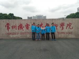 Info Kegiatan Mahasiswa Dual Degree Manajemen Informatika di China